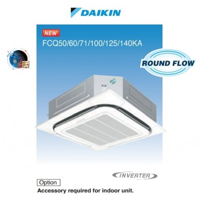 Daikin 大金FCQ140KAVEA 6匹變頻冷暖卡式(四面出風)藏天花式冷氣機 (360° 環繞氣流) 系列
