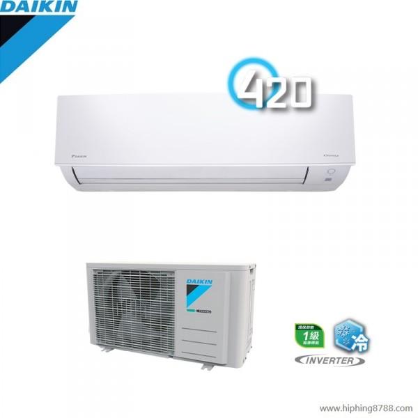 Daikin 大金 FTKA25AV1H 1匹 纖巧型 變頻淨冷分體式冷氣機 (包標準安裝)