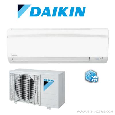 Daikin 大金 FTWN25JV1 1匹 纖巧型 分體式冷氣機 (包標準安裝)