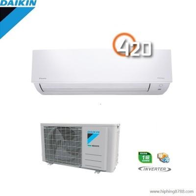Daikin 大金 FTXA35AV1H 1.5 匹 纖巧型 變頻冷暖 分體式冷氣機 (包標準安裝)