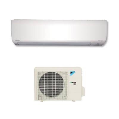 Daikin 大金 FTXM50SV1N 2匹 溫濕雙控 變頻冷暖 分體式冷氣機 (包標準安裝)