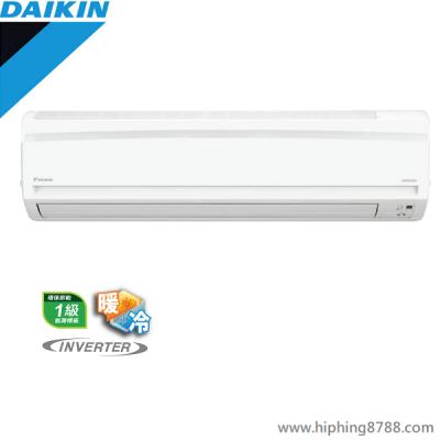 Daikin 大金 FTXS50FVMA8 2匹 變頻冷暖 分體式冷氣機  (包標準安裝)