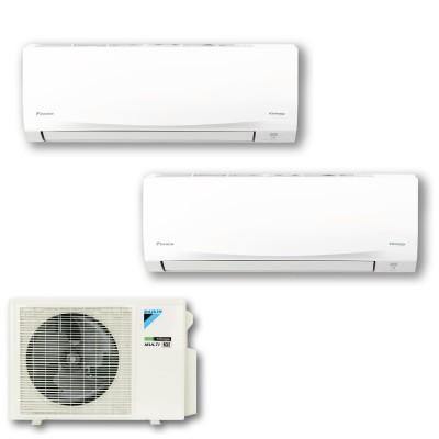 DAIKIN 大金 MKC70SVMN R32 變頻淨冷多聯分體式 1.5匹+1.5匹 (包標準安裝)