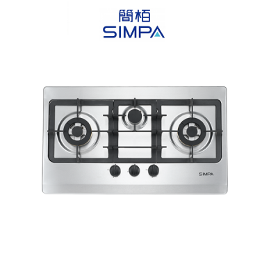 SIMPA 簡栢 SRDB63S 三爐頭嵌入式煤氣不銹鋼面平面爐