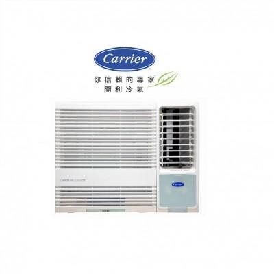 Carrier 開利  CHK07EKE 3/4匹 窗口式冷氣機 搖控,獨立抽濕功能  (包標準安裝)