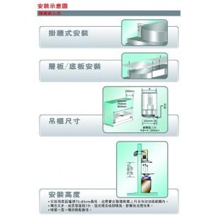 Misoko MR-PS80 80cm 隱藏嵌入式抽油煙機