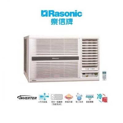 Rasonic 樂信 RC-HZ180Y 2匹 R32 變頻式冷暖窗口機 (包標準安裝)